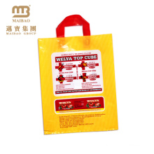 new arrival gravure printed environmental second hand clothes bag packaging